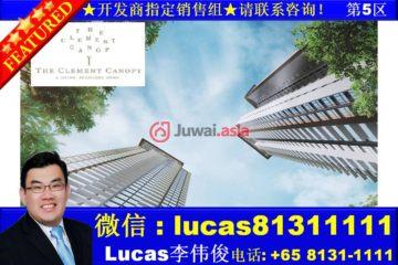 居外网在售新加坡3卧2卫新房的房产总占地13038平方米SGD 1,280,000