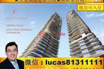居外网在售新加坡4卧4卫新房的房产总占地1平方米SGD 6,900,000