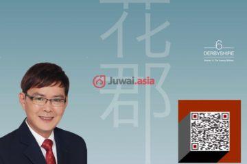 中星加坡房产房价_新加坡房产房价_居外网在售新加坡1卧1卫新开发的房产总占地4228平方米SGD 1,098,000