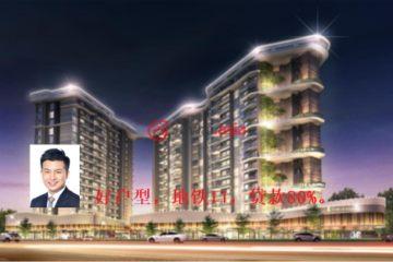 居外网在售新加坡1卧1卫新房的房产总占地10097平方米SGD 874,000