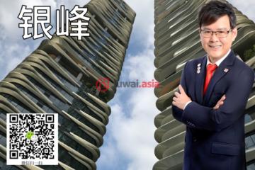 居外网在售新加坡3卧3卫新开发的房产总占地170平方米SGD 5,536,000