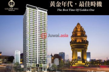 柬埔寨房产房价_居外网在售柬埔寨1卧1卫新房的房产总占地51平方米USD 93,348