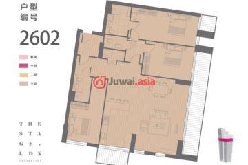 英国英格兰伦敦的新建房产,73-75 scrutton Street,编号32548790