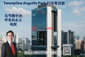 居外网在售新加坡3卧3卫新房的房产总占地4565平方米SGD 7,888,000