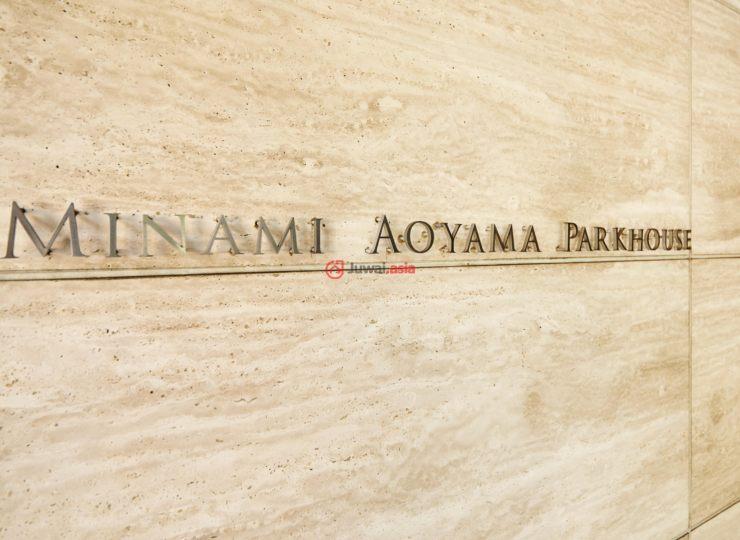 日本的房产,Minami Aoyama,编号35439349
